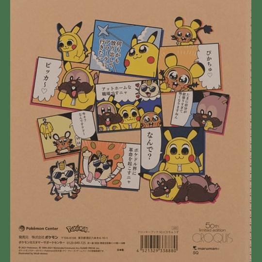 Croquis Pikachu Pokemon Center
