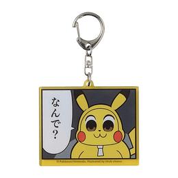 Llavero Pikachu doble Cara