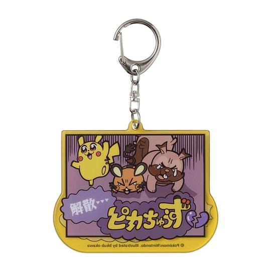 Llavero Pikachu & Friends doble Cara