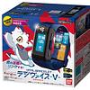 Digimon Vital Bracelet blue