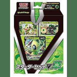 Pokemon Card Game Sword & Shield Starter Set V Grass