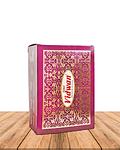 Incienso Tulasi Premium Vidwan 25Gr