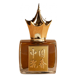 Areej Le Dore | Chinese Oud