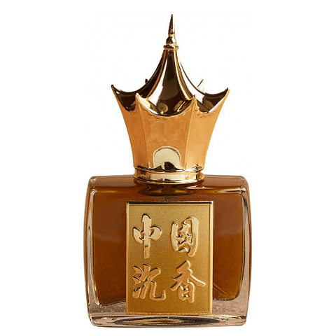 Areej Le Dore   Chinese Oud