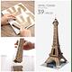 Torre Eiffel Paris Puzzle 3D CubicFun