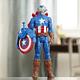 Capitán América Marvel Titan Hero Blast Gear