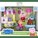 George y Peppa Pig Feliz Cumpleaños