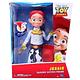 Jessie cuerda mas 20 Frases Toy Story 4