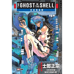 Manga The Ghost in The Shell #1