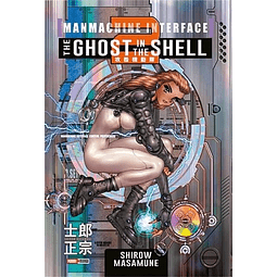 Manga The Ghost in The Shell #2