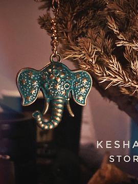 Elefante Vintage