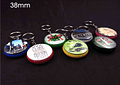 Key Chain Button