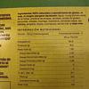 Hamburguesas de Porotos Mung & Moringa - The Live Green Co