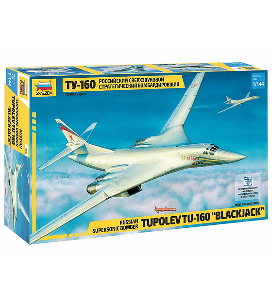 "ZVEZDA Russian Supersonic Bomber Tupolev TU-160 ""BLACKJACK"""