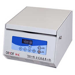 Centrifuga de laboratorio Modelo TDZ4 rotor angular 12 x 20 ml