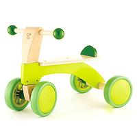 Rodado Verde