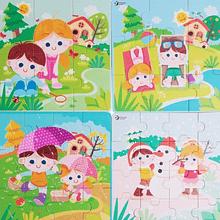 Puzzle 4 en 1 Estaciones