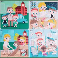Puzzle 4 en 1 Colegio