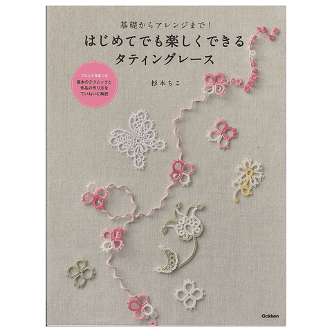 Libro de Frivolité - Fun Tatting Lace