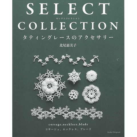 Libro: Select Collection Tatting Accessories