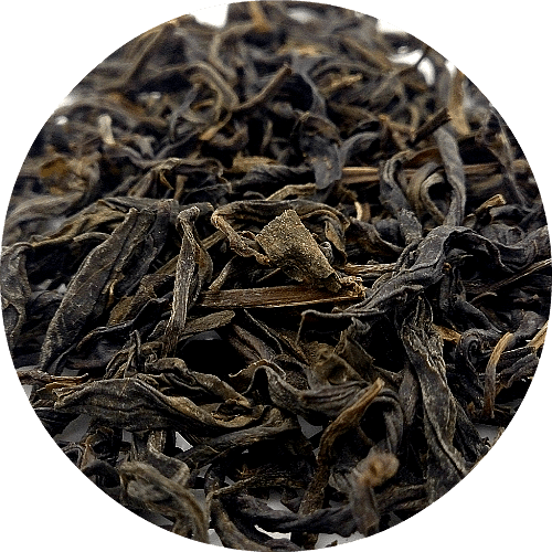 Yellow Sun (Té Amarillo)