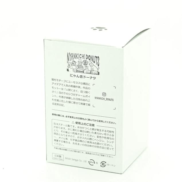 Berry Nice - Nyankichi Donuts 100g