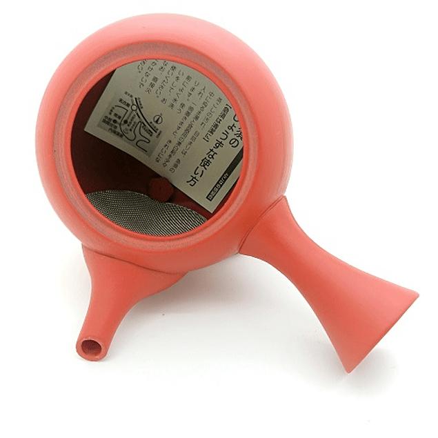 Kyusu Arcilla Roja 250 ml