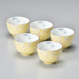 Juego de 5 vasos - Porcelana japonesa amarilla 120 ml Y-1592