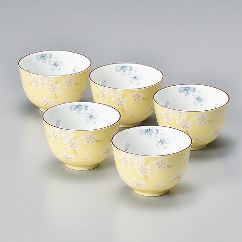 Juego de 5 vasos - Porcelana japonesa amarilla 120 ml