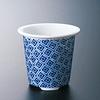Mug Oshare 220 ml de Borosilicato y Filtro de porcelana japonesa