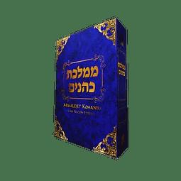 Juego de cartas coleccionables Mamlejet Kohanim