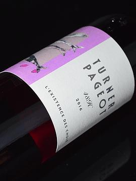Gabian en Languedoc - Turner Pageaot