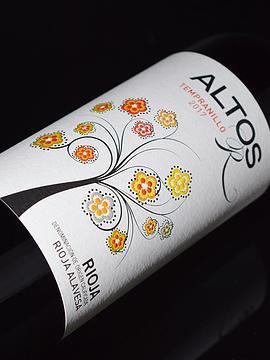 España - Rioja Alavesa, Atlos