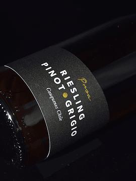 Bisogno Wines - Proa, 2017
