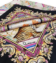 Pañuelo seda diseño tigre