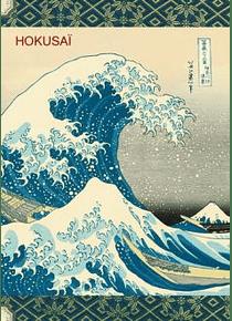 Carnet à mots de passe Hokusai