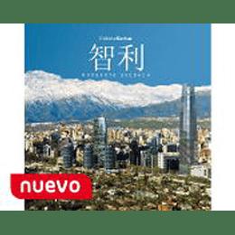 Chile 2014 Español Chino