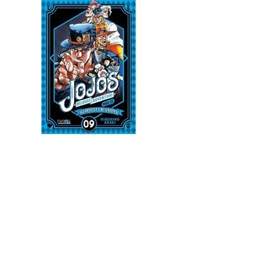 Jojos Bizarre Adventure Part 3 - Stardust Crusaders 09