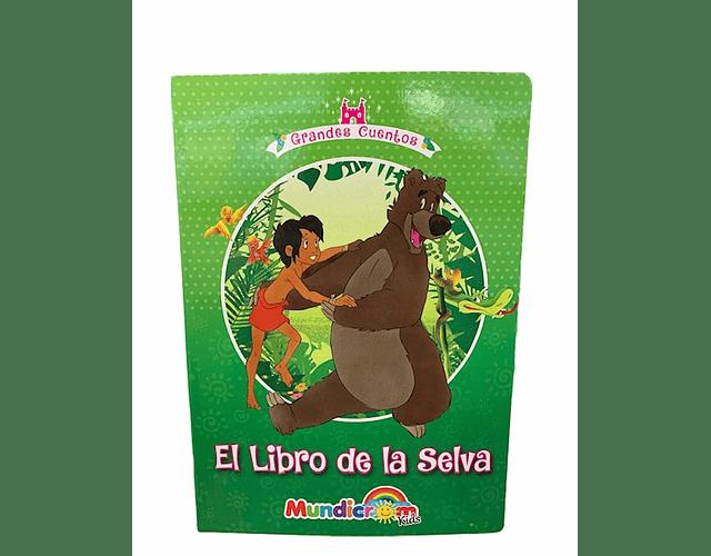 EL LIBRO DE LA SELVA (GRANDES CUENTOS)