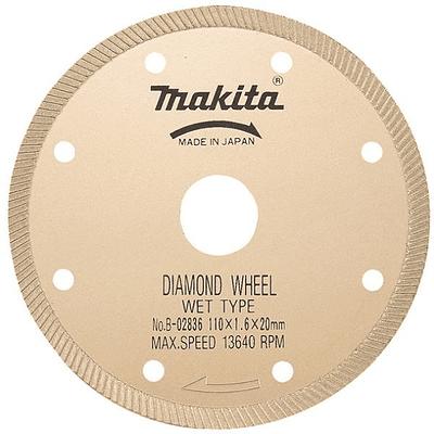 Disco Diamantado Turbo Segmentado 110 P/Humedo Makita