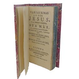 Varias Rimas ao Bom Jesus