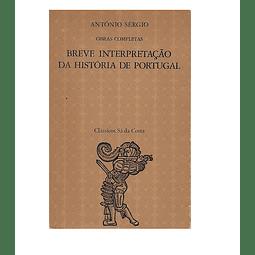 Breve interpretação da história de Portugal.