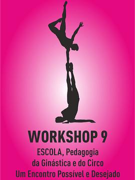 Workshop 9 -  ESCOLA, PEDAGOGIA DA GINÁSTICA E DO CIRCO - UM ENCONTRO POSSÍVEL E DESEJADO