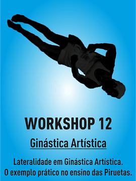 WORKSHOP 12 - G. ARTÍSTICA - LATERALIDADE EM GINÁSTICA ARTÍSTICA. O EXEMPLO PRÁTICO DO ENSINO DAS PIRUETAS
