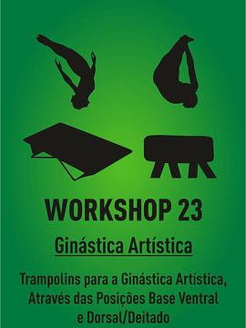 WORKSHOP 23: TRAMPOLINS PARA A GINÁSTICA ARTÍSTICA, UMA ABORDAGEM ATRAVÉS DAS POSIÇÕES BASE VENTRAL E DORSAL/DEITADO