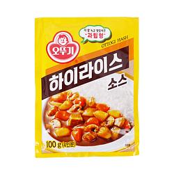 Curry en Polvo Picante Dulce