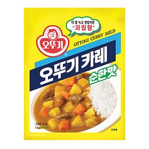 Curry en Polvo Picante Leve (100 gr)