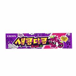 Masticable Acido Uva