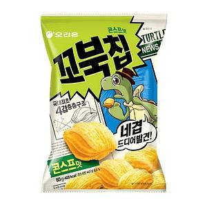 Snack Caparazón de Tortuga