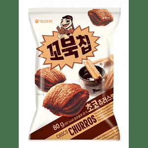 Chip de Tortuga sabor Churros de Chocolate